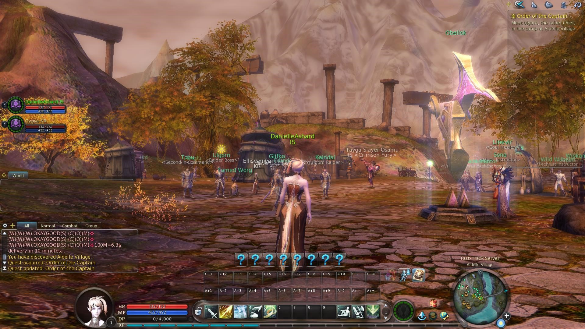 aion review 2015